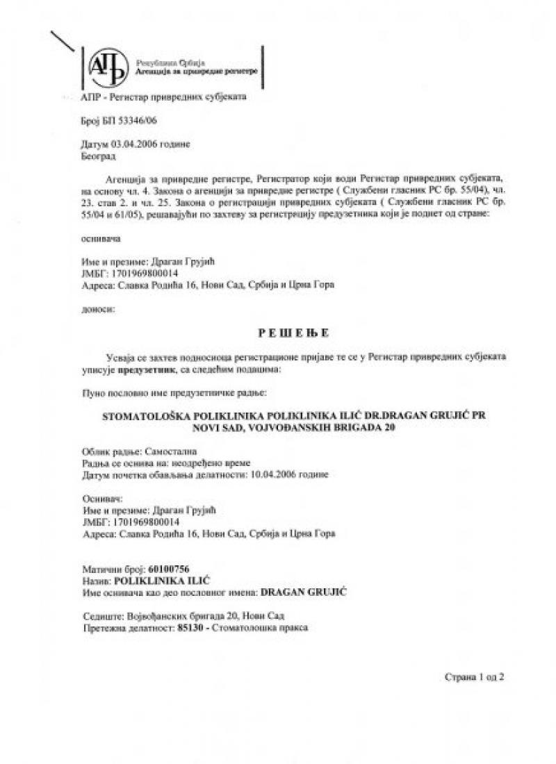 Rešenje o registraciji - strana 1