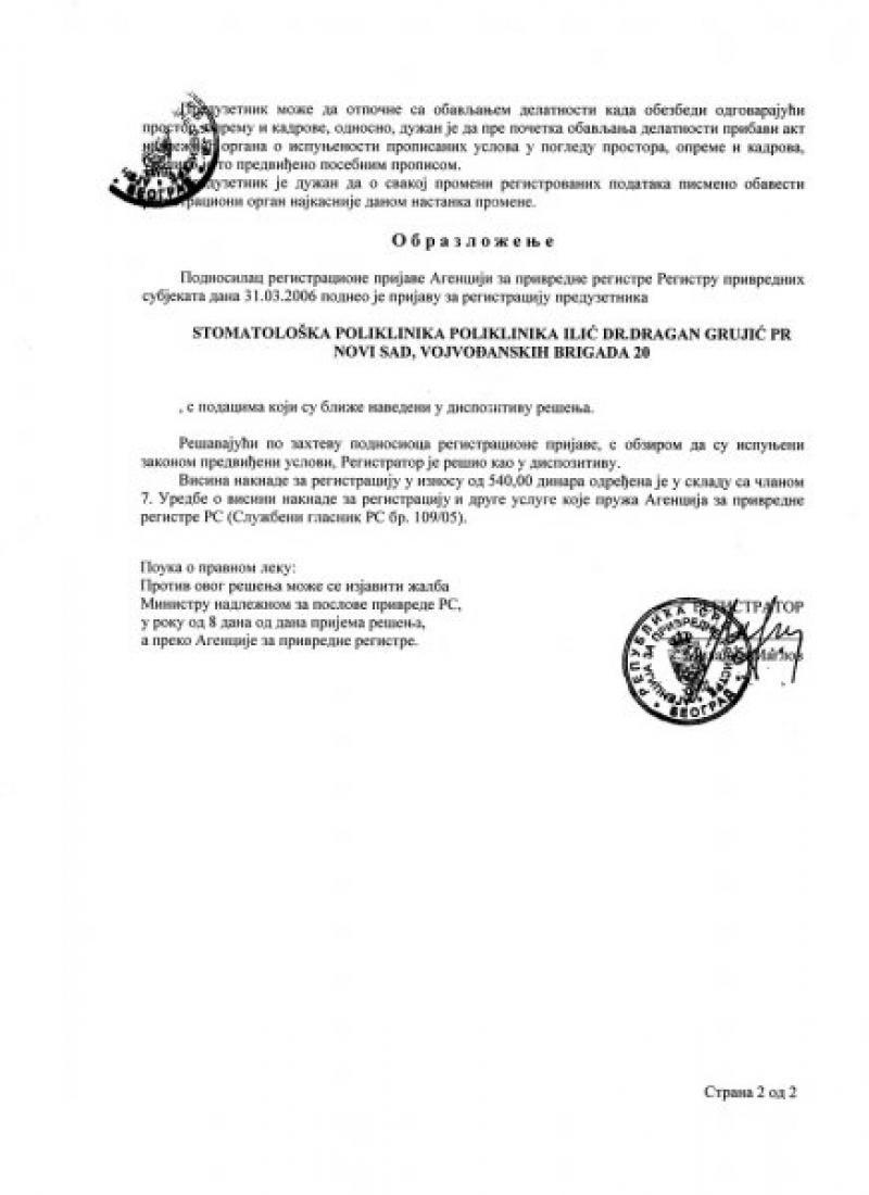 Rešenje o registraciji - strana 2